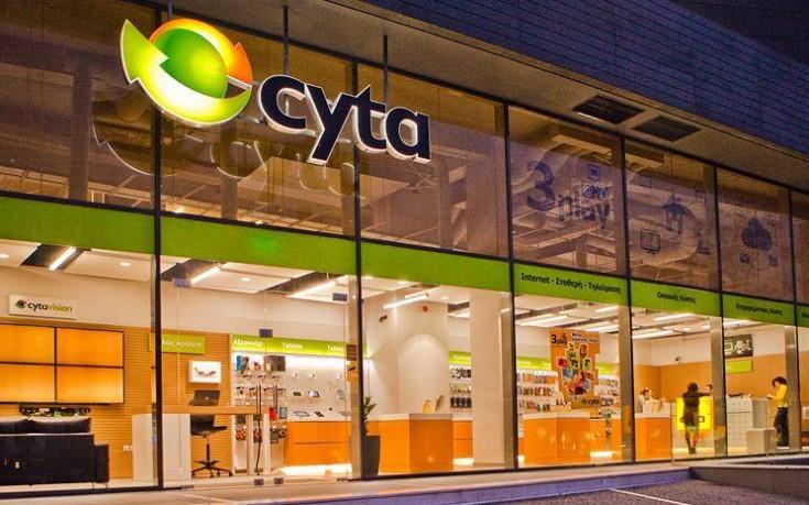 Υπεγράφη η συμφωνία για την πώληση της Cyta Hellas στη Vodafone