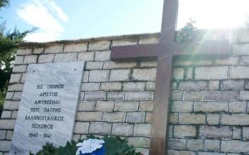 ΥΠΕΞ: Χαιρετίζουμε την έναρξη της διαδικασίας για τους πεσόντες στην Αλβανία