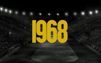 Ο Τάσος Μπουλμέτης φόρεσε τη φανέλα της ΑΕΚ και συστήνει στο κοινό το «1968»