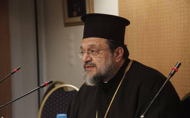 Μητροπολίτης Χρυσόστομος: Ξένη προς το θεσμό της Εκκλησίας η διοργάνωση των συλλαλητηρίων