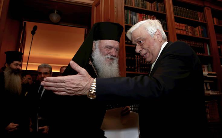 Τι συζήτησαν Παυλόπουλος και Ιερώνυμος για το Σκοπιανό