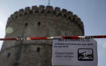 Ποιοι δρόμοι θα κλείσουν σήμερα λόγω του συλλαλητηρίου στη Θεσσαλονίκη