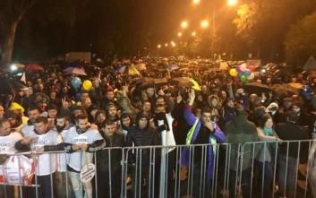 Διαδήλωση κατά του Ερντογάν στο κατεχόμενο τμήμα της Λευκωσίας