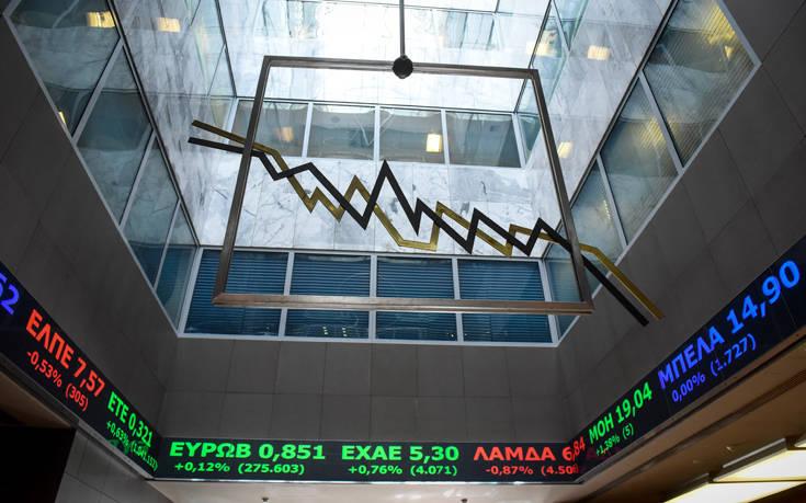 Με πτώση 0,74% έκλεισε το Χρηματιστήριο Αθηνών