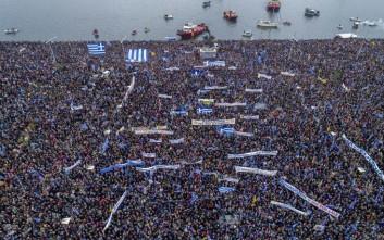 Συγκέντρωση και πορεία για τη Μακεδονία σήμερα στη Θεσσαλονίκη