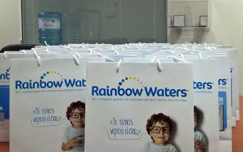 Στο πλευρό των Ιωαννίνων ξανά η RAINBOW WATERS