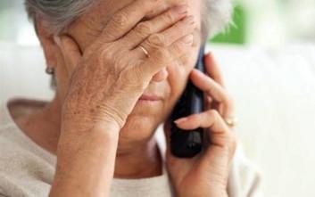 Ηλικιωμένη έπεσε θύμα τηλεφωνικής απάτης και της απέσπασαν 20.000 ευρώ