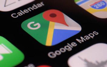 Να πώς υπολογίζουν τα Google Maps τον ακριβή χρόνο της διαδρομής μας