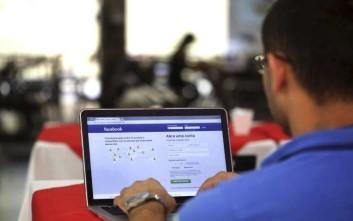 Πώς το Facebook βοηθά την αστυνομία να πιάνει εγκληματίες