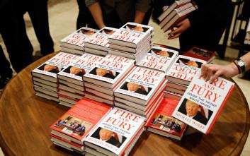 Το βιβλίο που άναψε φωτιές στον Τραμπ θα γίνει τηλεοπτική σειρά