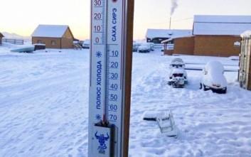 Στους -68 βαθμούς η θερμοκρασία στη Σιβηρία