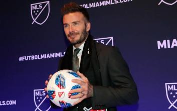 Δική του ομάδα στο MLS απέκτησε ο Ντέιβιντ Μπέκαμ