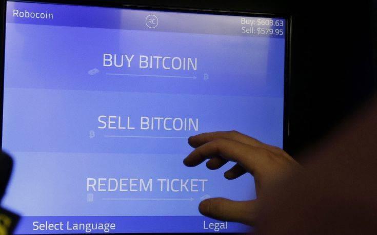 To Facebook μπλοκάρει τις διαφημίσεις του Bitcoin
