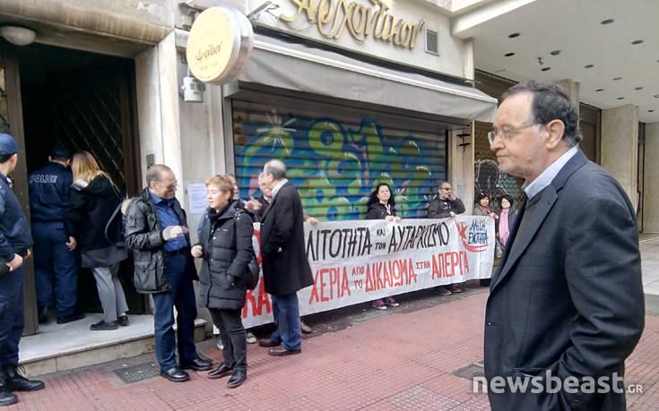 Νέα διαμαρτυρία της ΛΑΕ για τους ηλεκτρονικούς πλειστηριασμούς