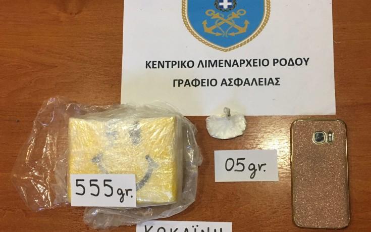 Συνέλαβαν 32χρονη στο λιμάνι της Ρόδου με μισό κιλό κοκαΐνη