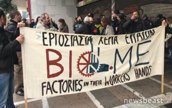 Κινητοποίηση μελών της ΒΙΟΜΕ ενάντια στους πλειστηριασμούς οικοπέδων της