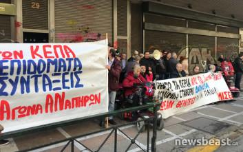Παράσταση διαμαρτυρίας ΑμεΑ στο υπουργείο Εργασίας για την περικοπή επιδομάτων