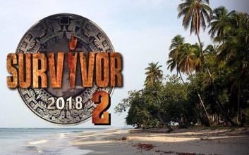 Αυτοί θα είναι επίσημα οι «Διάσημοι» και οι «Μαχητές» του Survivor 2