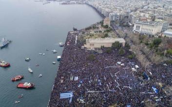 Εντυπωσιακές εικόνες από το συλλαλητήριο για το Σκοπιανό