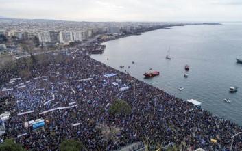 Το σχόλιο του ΣΥΡΙΖΑ για το συλλαλητήριο στη Θεσσαλονίκη