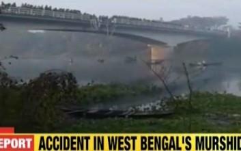 Λεωφορείο έπεσε σε κανάλι και 35 άνθρωποι σκοτώθηκαν