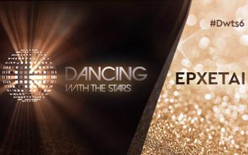 Σοβαρός τραυματισμός στο Dancing with the stars
