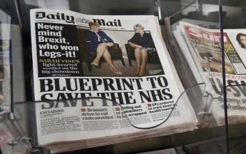 Η Daily Mail επιστρέφει στα τρένα της Virgin μετά την απαγόρευση