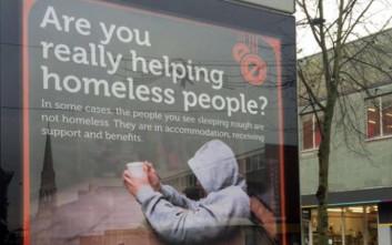 «Βοηθάτε αλήθεια τους αστέγους, δίνοντάς τους λεφτά;»