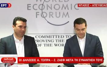 Αλλαγή ονόματος σε αεροδρόμιο και λεωφόρους της ΠΓΔΜ ανακοίνωσε ο Ζάεφ