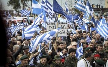 Φωτογραφικά στιγμιότυπα από το συλλαλητήριο στη Θεσσαλονίκη