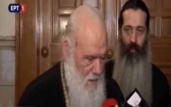 Ιερώνυμος: Από τους 82 ιεράρχες πήγαν στο συλλαλητήριο μόνο εννέα