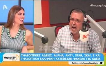 Βερύκιος για Acun: Ήρθε ο Τούρκος, μας έκανε τα μυαλά πουρέ και άρπαξε 10 εκατ. ευρώ