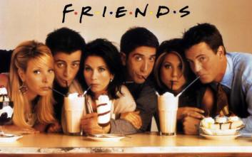 Το κοινό αξιολογεί τους χαρακτήρες των «Friends» από τον καλύτερο στον χειρότερο