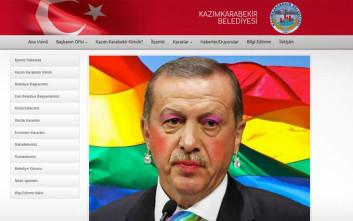 Οι Anonymous Greece «στόλισαν» τον Ερντογάν… με ροζ σκιά, ρουζ και σκουλαρίκια