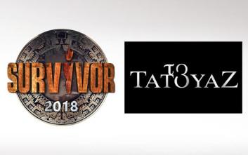 Πάλεψαν Survivor και Τατουάζ στη μάχη της τηλεθέασης
