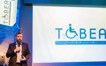 Η ελληνική startup που διεκδικεί ένα εκατομμύριο δολάρια στο Άμστερνταμ