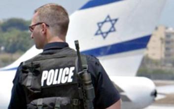 Οι ισραηλινές αρχές έκλεισαν μεθοριακό πέρασμα με την Γάζα