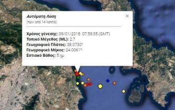 Μικροί σεισμοί στην Αττική από το πρωί της Τρίτης