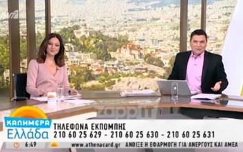 «Καλημέρα Ελλάδα» χωρίς τον Γιώργο Παπαδάκη σήμερα και αύριο