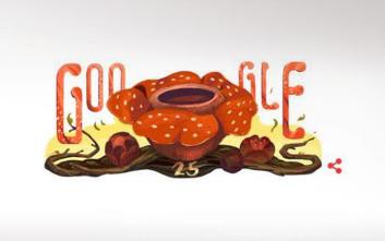 Το πιο παράξενο και βρωμερό γιγάντιο λουλούδι στο doodle της Google