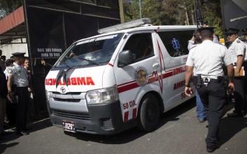 Νεκρή στη Γουατεμάλα βρέθηκε 23χρονη Βρετανίδα που αγνοούνταν για μία εβδομάδα
