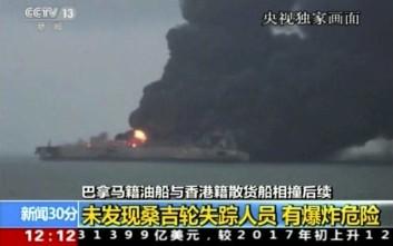 Ο άνεμος έσπρωξε το φλεγόμενο τάνκερ από την Κίνα στην Ιαπωνία