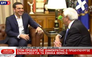 Στο Προεδρικό Μέγαρο για το Σκοπιανό ο Αλέξης Τσίπρας