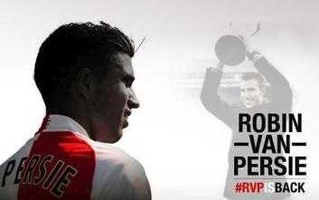 Ο Ρόμπιν Φαν Πέρσι επέστρεψε στο «σπίτι» του