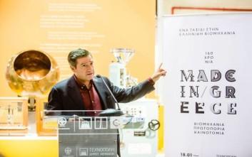 Έως τις 25 Μαρτίου η έκθεση «160 χρόνια made in Greece» στην Τεχνόπολη