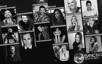 Τα 16 ζευγάρια και η παρουσιάστρια του Dancing with the Stars