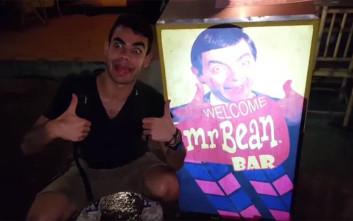 Στο Βιετνάμ υπάρχει μπαρ αφιερωμένο στον Mr Bean και είναι όσο παράξενο περιμένετε!