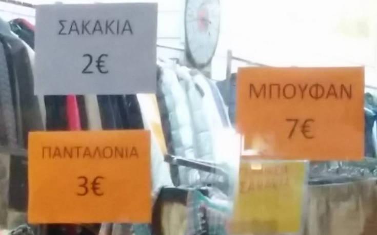 pasdoadn9