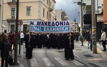 Πορεία ιερέων στο Αίγιο για το Σκοπιανό