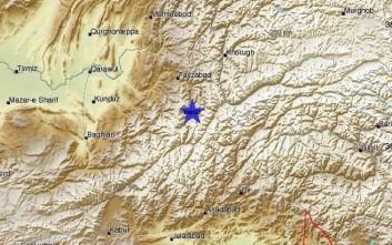 Σεισμός τώρα στο Αφγανιστάν